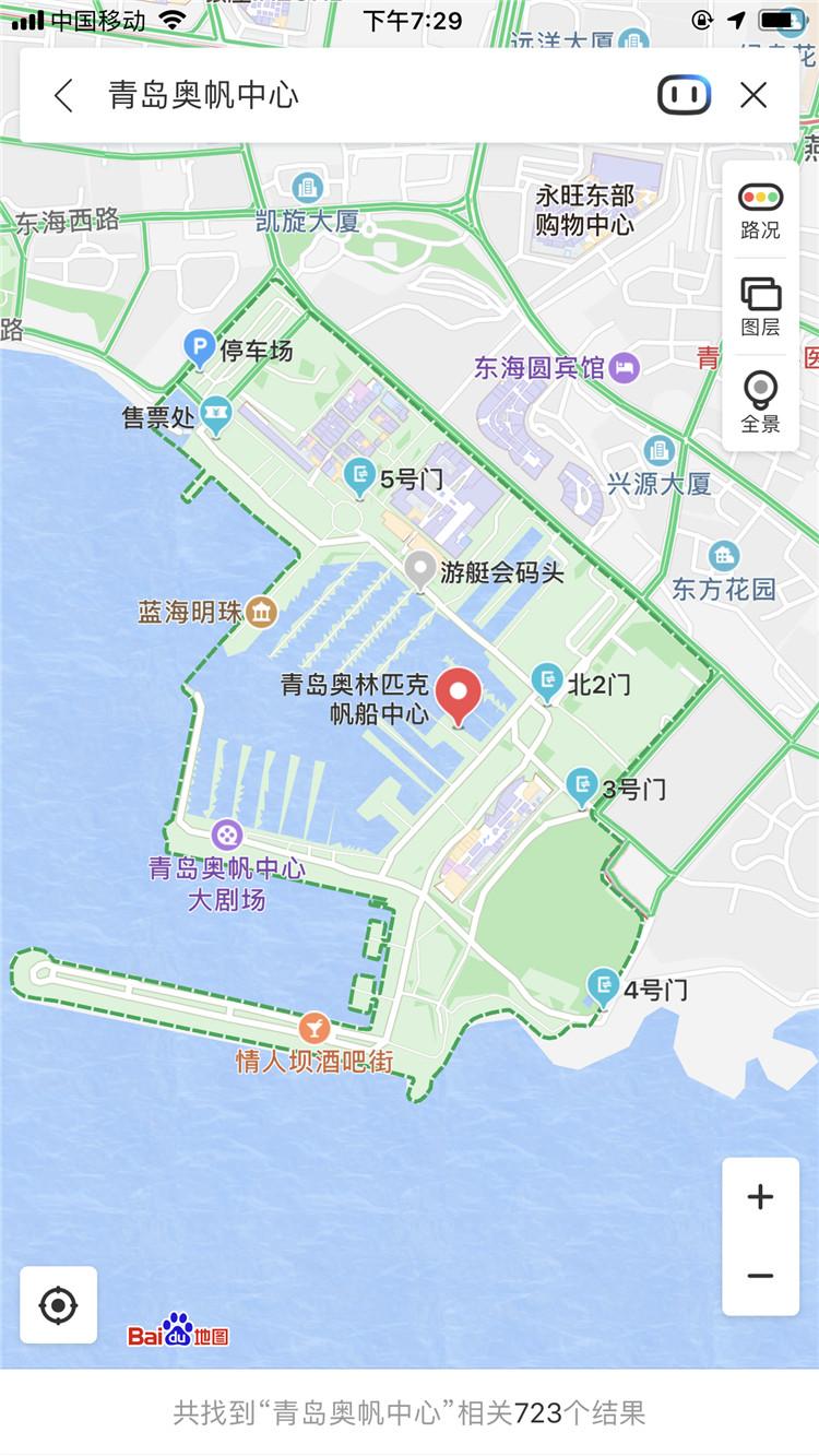 青岛奥林匹克帆船中心(奥帆中心)2019年最新旅游攻略